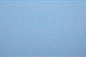 カラー樹脂 ライトブルー(PVC) 1t×D2×P3 60°チドリ 開孔率40.2%