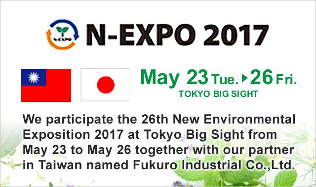 N-EXPO 2017