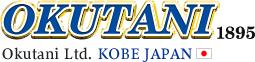 Okutani Ltd. KOBE JAPAN