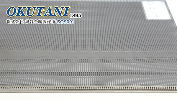 SUS304 ワイヤーロッド 22Bx0.25mm サポートロッド D45xP25