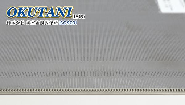 SUS304 ワイヤーロッド 16Bx0.12mm サポートロッド D45xP25