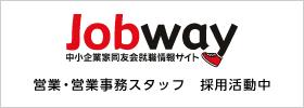 jobway