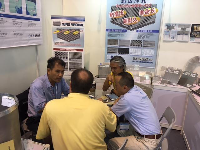 中国国際造紙科技展覧会