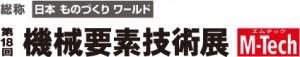 MT_logo14